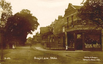 Brays Lane